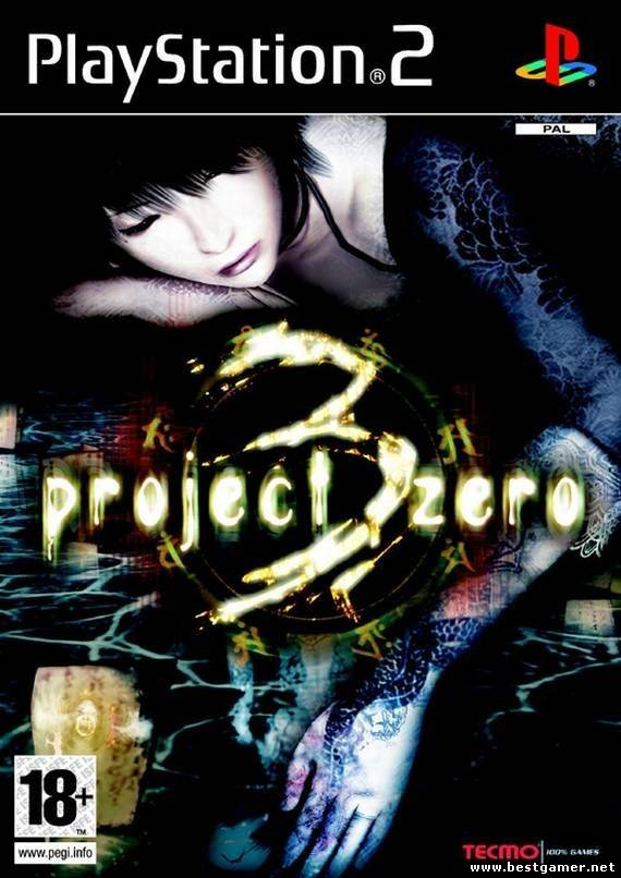 [PS2] Project Zero 3: The Tormented (Fatal Frame III) [RUS|PAL]