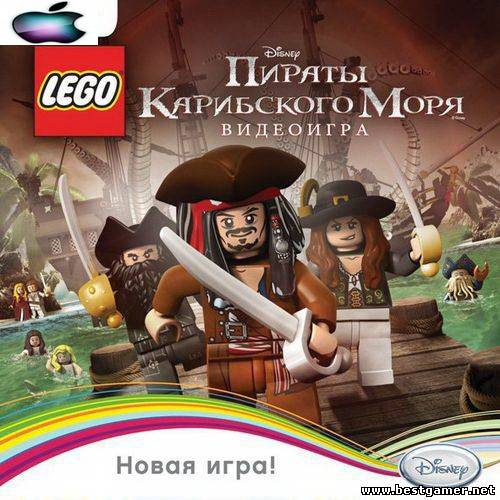 LEGO Pirates Of The Caribbean: The Video Game [MAC] [Native]