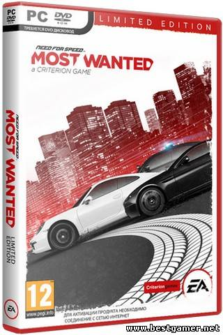 Need for Speed: Most Wanted - Ultimate Speed [DLC Unlocker] [v 1.3.2] (2013) PC | Патч