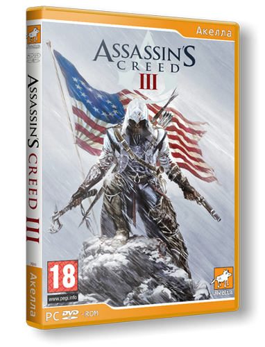 Редактор Save для Assassin's Creed III [Eng/2012/]