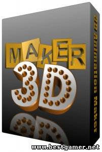 Aurora 3D Animation Maker 13.01121742 (2012)