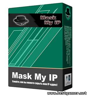 Mask My IP 2.3.4.2