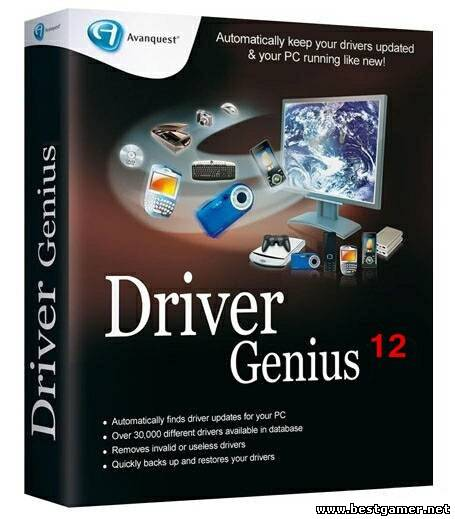 Driver Genius (12.0.0.1211 DC 09.02.2013) [2013, RUS-ENG] Portable