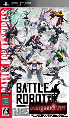 Battle Robot Damashi (PSP/ISO) [All CFw] (2013)