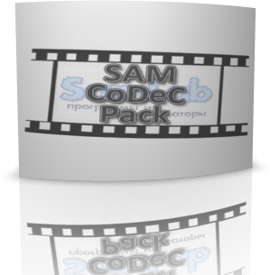 SAM CoDeC Pack 2011 (5.00) [2013, RU]