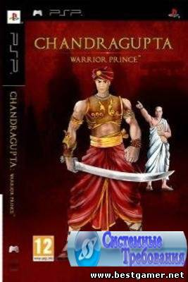 Chandragupta: Warrior Prince (PSP/ENG) [2013]