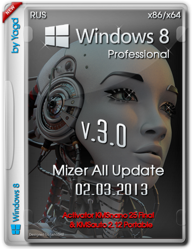 Windows 8 Professional Mizer All Update by Yagd v3.0 (x86+x64) [2013] [Rus]