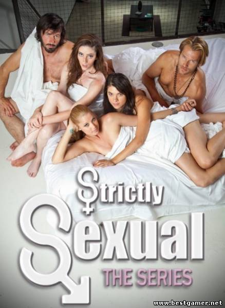 seks-s-doma