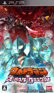 [PSP] Ultraman Allstar Chronicle [JAP](2013)