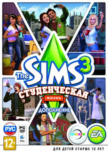 The Sims 3 Only Addons (Electronic Arts) (RUS \ SIM) Repack by PierreRaider