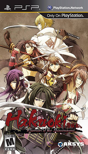 Hakuoki: Warriors of the Shinsengumi [ENG][ISO]