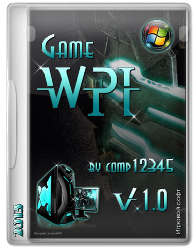 Game WPI DVD by comp12345 v.1.0 (32bit+64bit) [2013] [RUS]