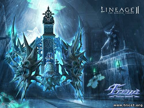 LineAge 2 Cool World PvP x1000 [Freya]
