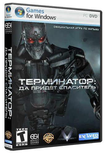 Terminator Salvation The Video Game (2009) PC