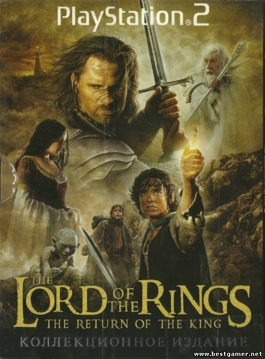 [PS2] The Lord Of The Rings: The Return of the King [Full RUS|PAL]