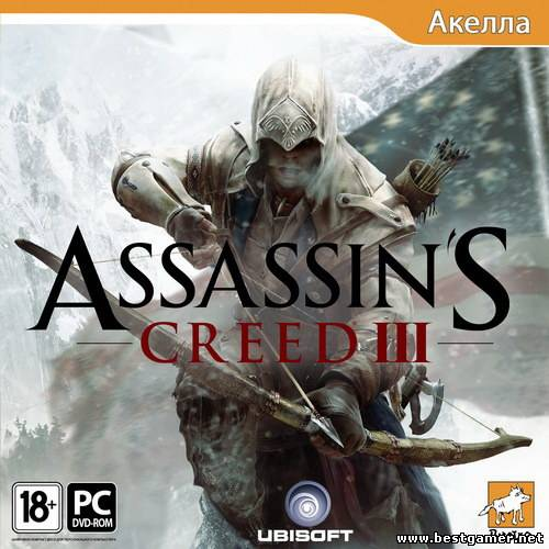 Assassin's Creed 3.Deluxe Edition.v 1.04 + 4 DLC (RUS) (2xDVD5 или 1xDVD9) (обновлён от 28.03.2013) [RiP] от Fenixx