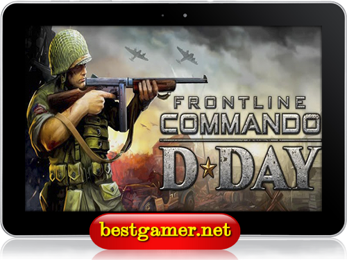 [Android] FRONTLINE COMMANDO: D-DAY (v1.0.0) [Action-Shooter, 3D; Eng]