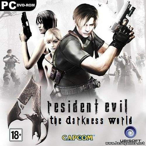 Resident Evil 4 HD: The Darkness World  (RUS) [Repack] От Mr.Vansik