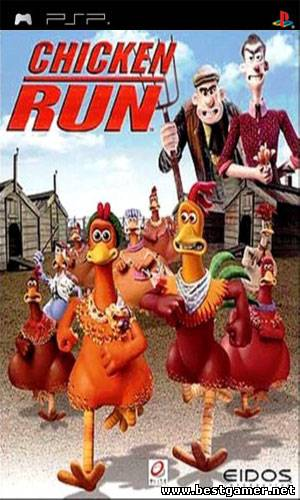 (PSP)Chicken Run [RUS]