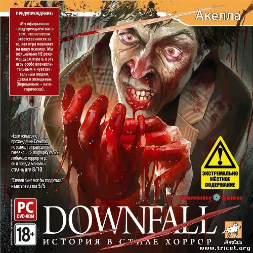 Downfall: История в стиле хоррор / Downfall: A Horror Adventure Game (2010) PC
