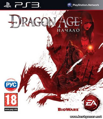 Dragon Age: Origins [EUR/RUS]3.55