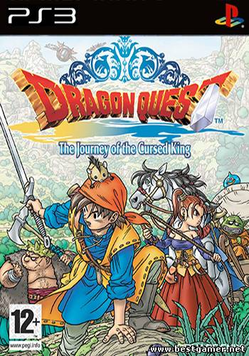 Dragon Quest VIII: Journey of the Cursed King [NTSC/RUS]
