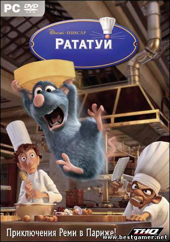 Рататуй / Ratatouille (THQ / Новый Диск) (RUS / ENG) [L]