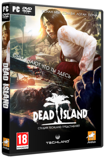Остров мёртвых / Dead Island [Update 3] (2011) [RUS] [RUSSOUND] [RePack] [Spieler]
