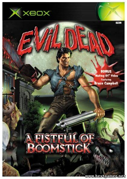 Evil Dead A Fistful Of Boomstick [PAL/NTSC-U/ENG/DVD9/iXtreme]
