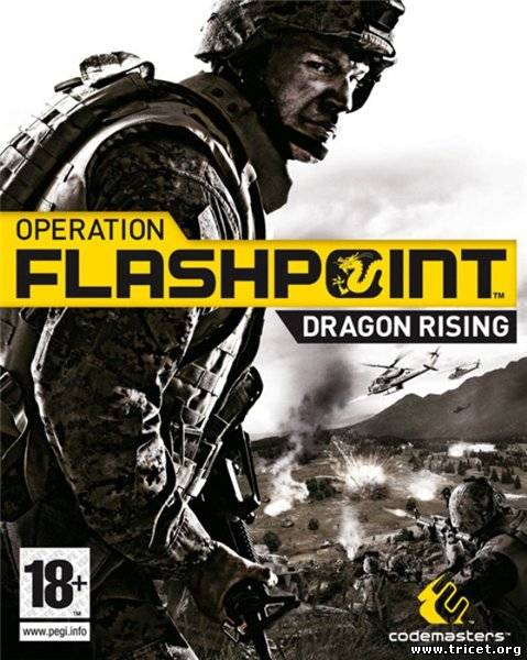 Operation Flashpoint 2: Dragon Rising (2010)
