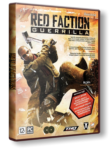 Red Faction: Guerrilla (2009) PC | Repack's от R.G. Механики