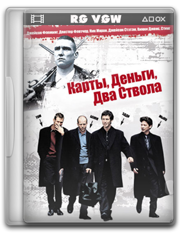 [VITA][FILM] Карты, деньги, два ствола / Lock, Stock and Two Smoking Barrels(BDRip][MVO][AVO]