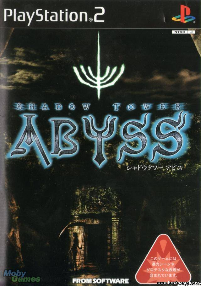 Shadow Tower : Abyss [NTSC/JP] [Image] [English]