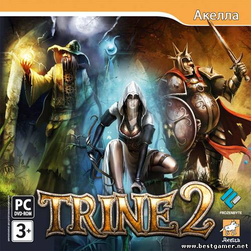 Trine 2.Complete Story.Collector's Edition (BY R.G.BESTGAMER.NET)[Repack] +Update 1