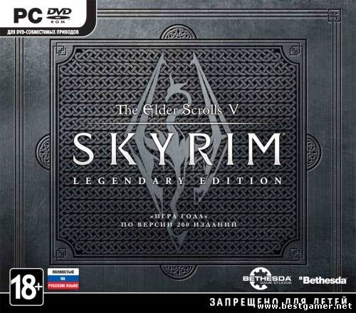 The Elder Scrolls V: Skyrim - Legendary Edition(RUS) [RePack] от Catalyst