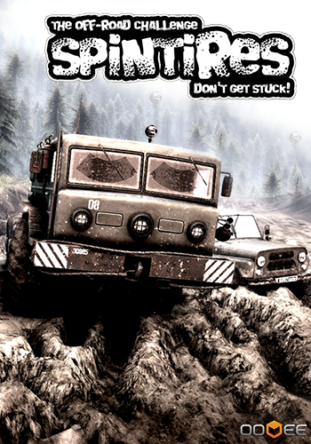Spin Tires (Oovee team) (RUS/ENG) [DEMO]13/07/13.