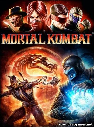 Mortal Kombat 9[Playable Bosses Mod/Игра за боссов]