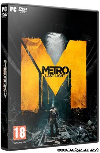 [UPDATE] Metro: Last Light - Update v.1.0.0.7 incl. Faction Pack DLC [RUS\ENG\MULTi9] - Origins