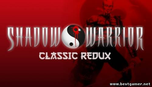 Shadow Warroir Classic Redux (1.0) (2013)
