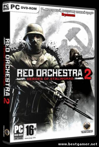 Red Orchestra 2: Герои Сталинграда / Red Orchestra 2: Heroes of Stalingrad (2011) PC | [Update 1] | RePack от Spieler
