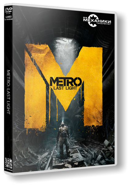 Metro: Last Light [RePack] от R.G. Revenants
