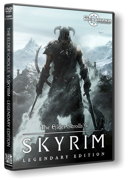 The Elder Scrolls V: Skyrim - Legendary Edition (2011) PC | Repack от R.G. Механики