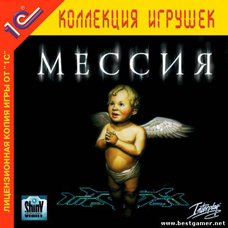 Мессия/Messiah (1C) (RUS) [L]