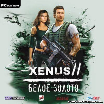 Xenus Dilogy (RUS\ENG) [Repack] от R.G. Catalyst