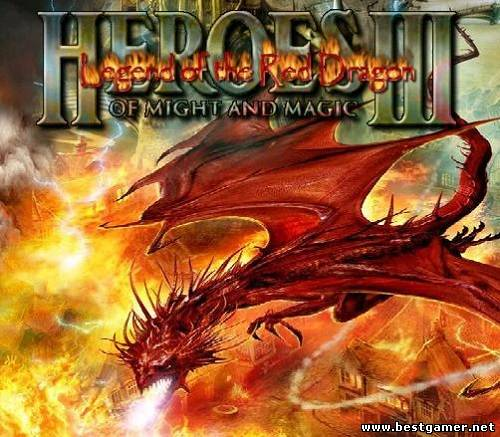 Heroes of Might and Magic 3 - Legend of the Red Dragon - ����� ���� � ����� 3 - ������� � ������� ������� + HD (Totkotoriy) (RUS) [P]