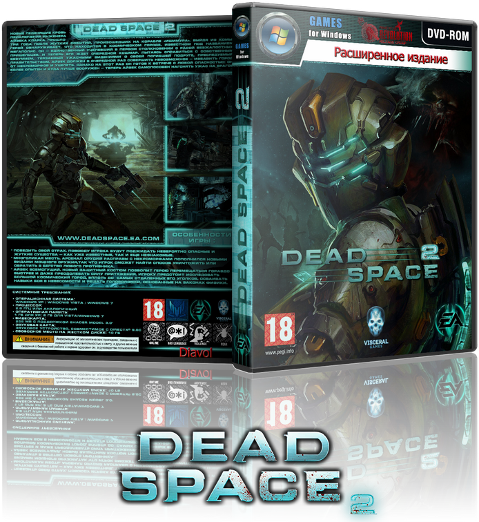 Dead Space ��������� (2008 /2013) [RePack ] (�� R.G. REVOLUTiON)
