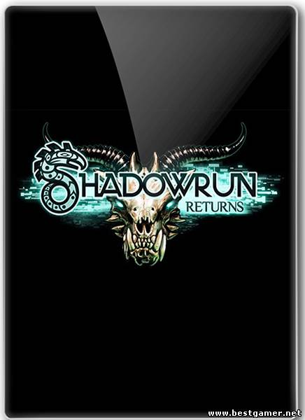 Shadowrun returns deluxe edition[Repack, ] (от MrBlackDevil™)