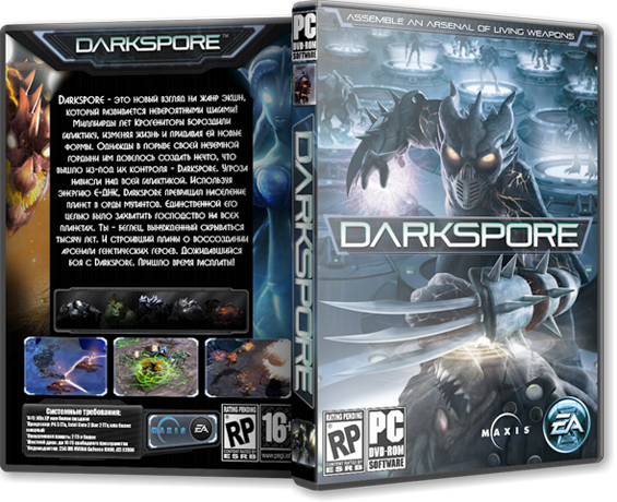 Darkspore (2011) PC | RePack By RG Packers