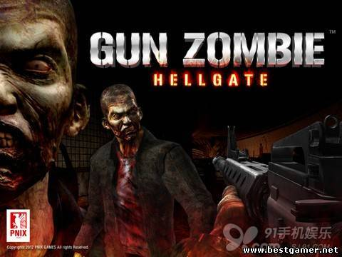 Zombie Hell Collection(от R.G.BestGamer.net)[Лицензия] [Steam-Rip]