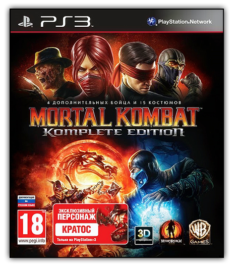 [PS3] Mortal Kombat: Komplete Edition [RUS] [Repack] [4�DVD5]